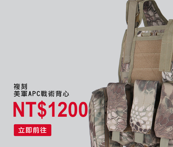 RST-Tactical Equipments